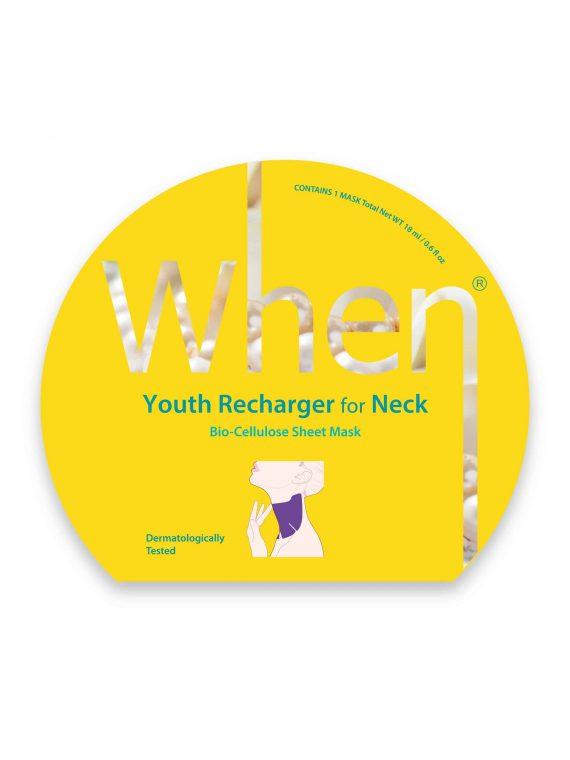 When Youth Recharger