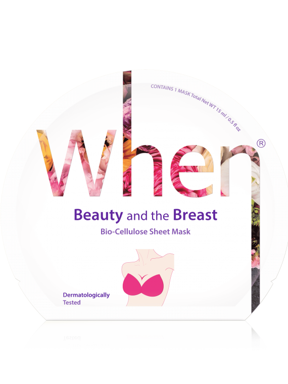 W-Breast mask pouch