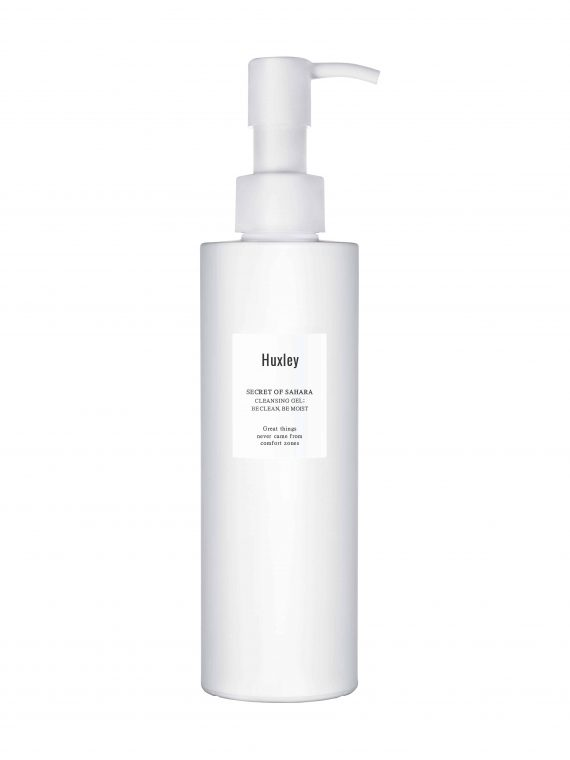 Huxley cleansing gel 누끼 F