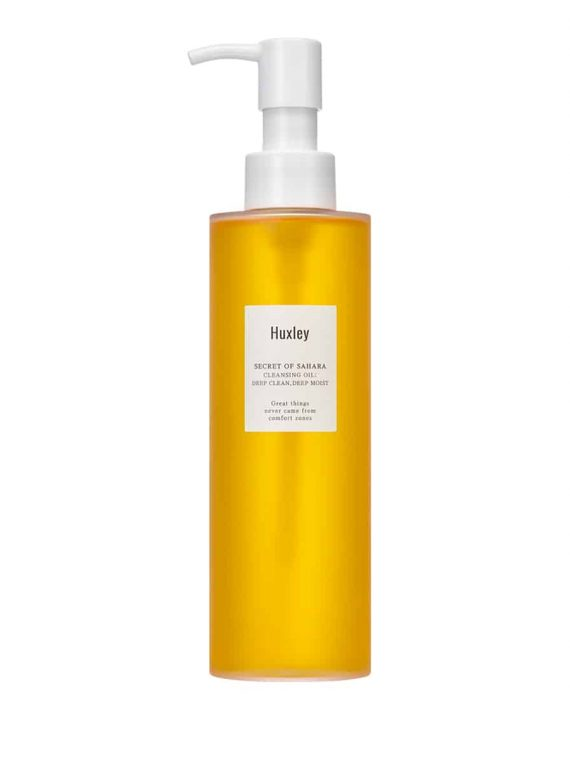 koreosity_Huxkey_cleansing_oil