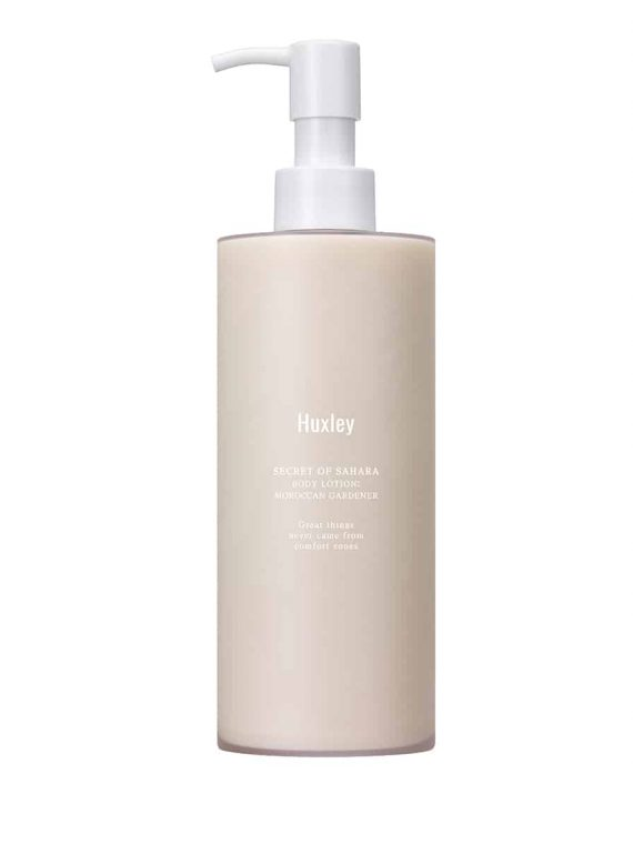 koreosity_Huxkey_body_lotion