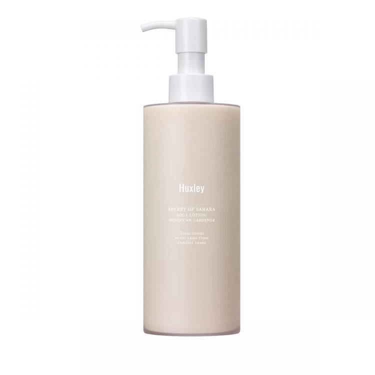 Huxley Body Lotion